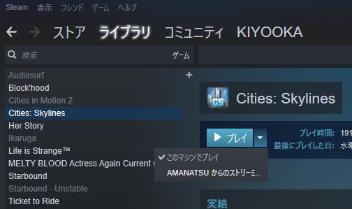f:id:kiyooka:20181215171757p:plain