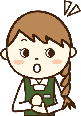 f:id:kiyopiko-business:20170110152408j:plain