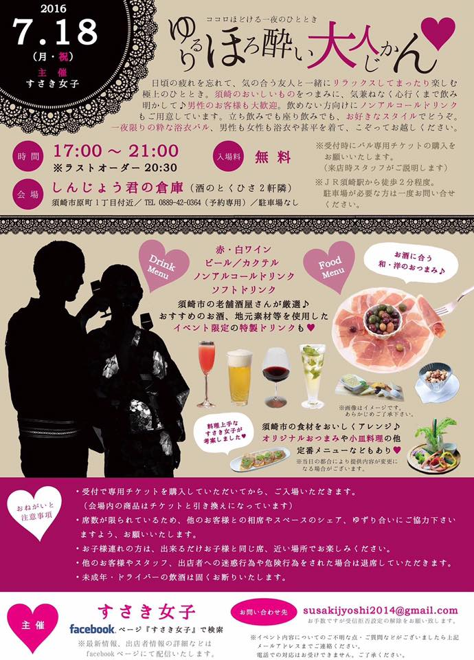 f:id:kiyora-haruka:20160714110921j:plain