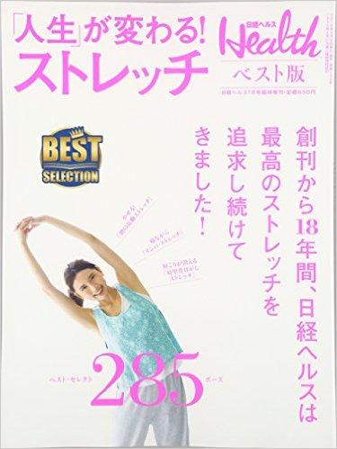 f:id:kiyora-haruka:20160726214340j:plain