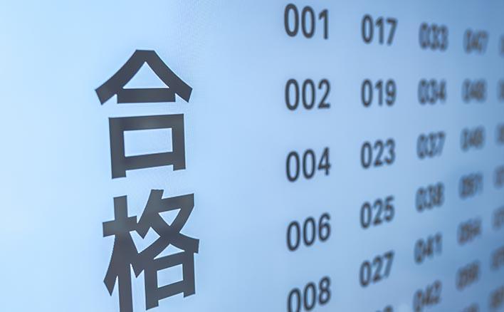 f:id:kiyora-haruka:20170613230513j:plain