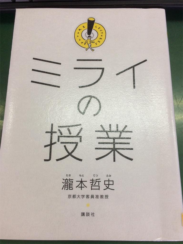 f:id:kiyosakudaimo:20180405085027j:image