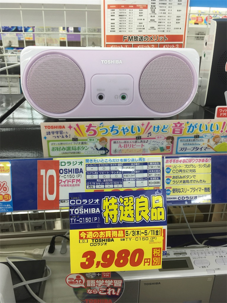 f:id:kiyosakudaimo:20180506124700j:plain