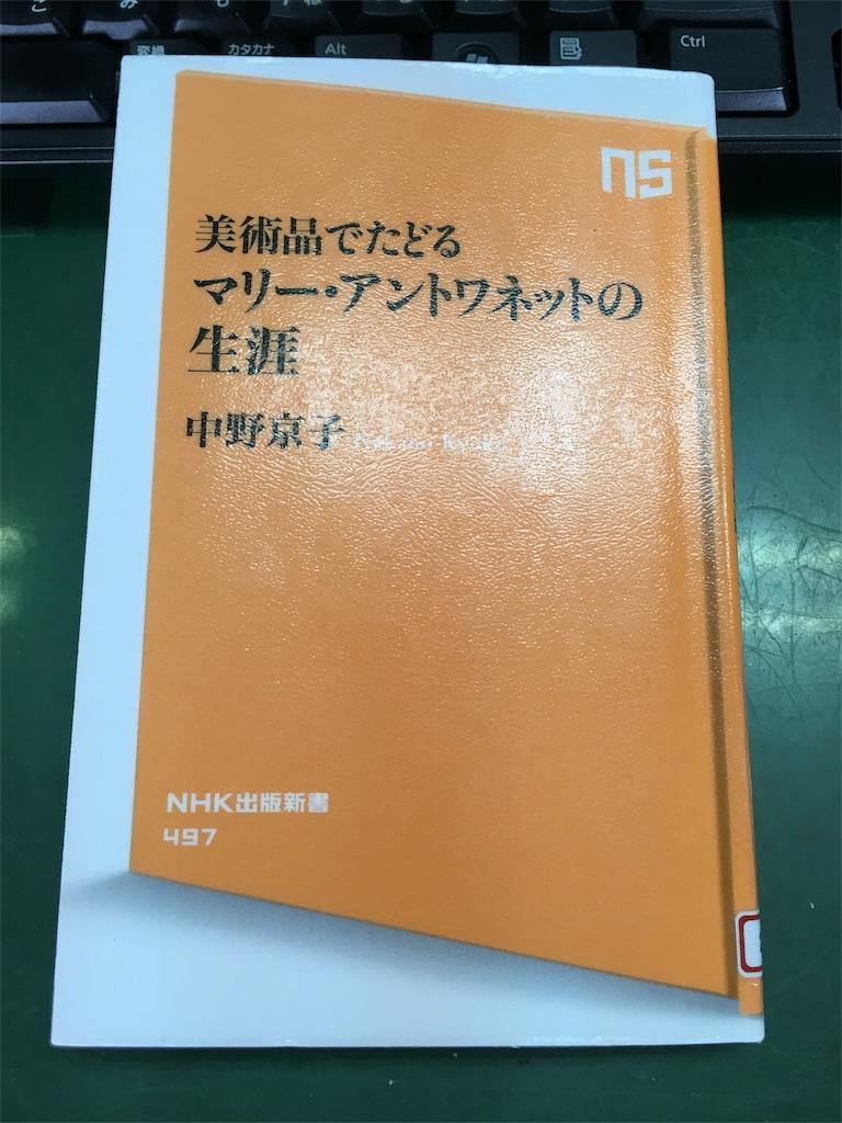 f:id:kiyosakudaimo:20180628100413j:plain