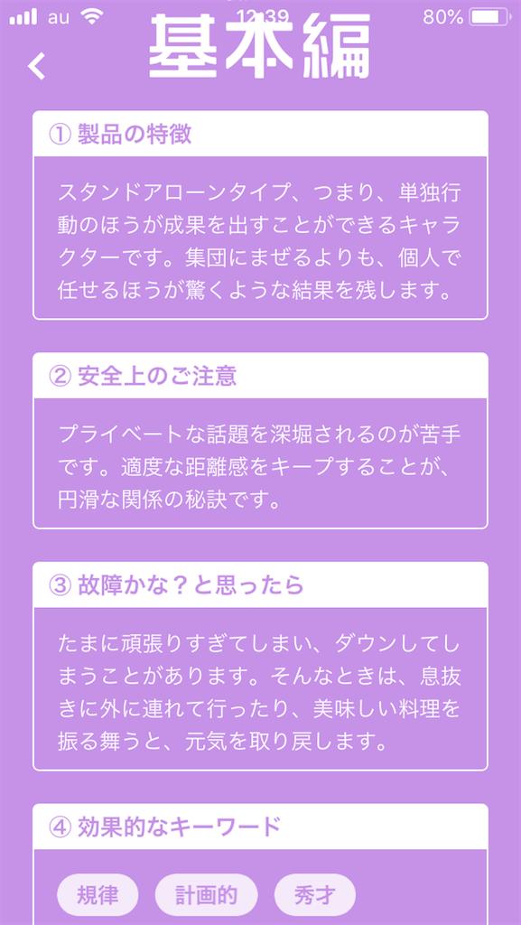 f:id:kiyosakudaimo:20180807124743p:plain