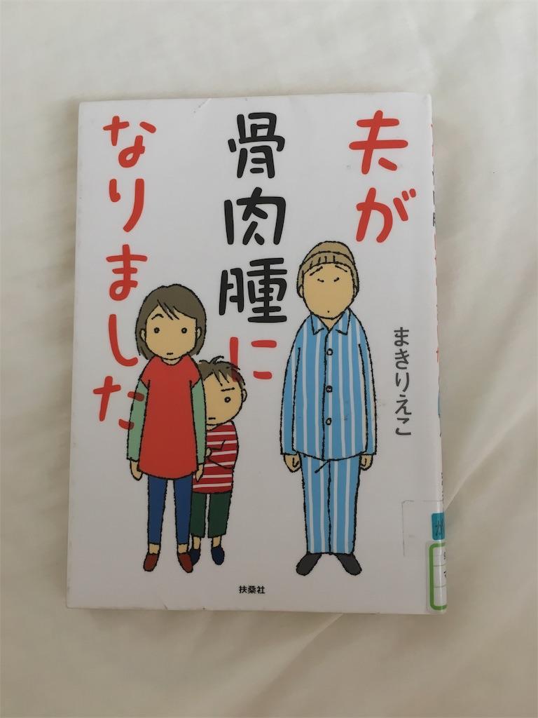 f:id:kiyosakudaimo:20180818080115j:plain