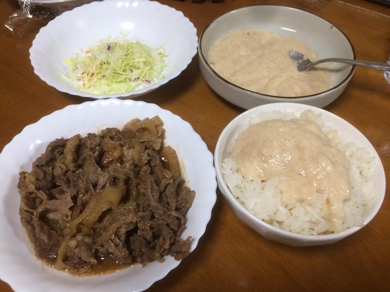 2019/2/3夕食