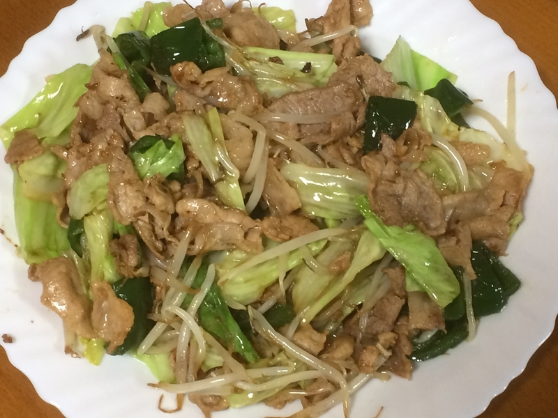 肉野菜炒め完成 2019/2