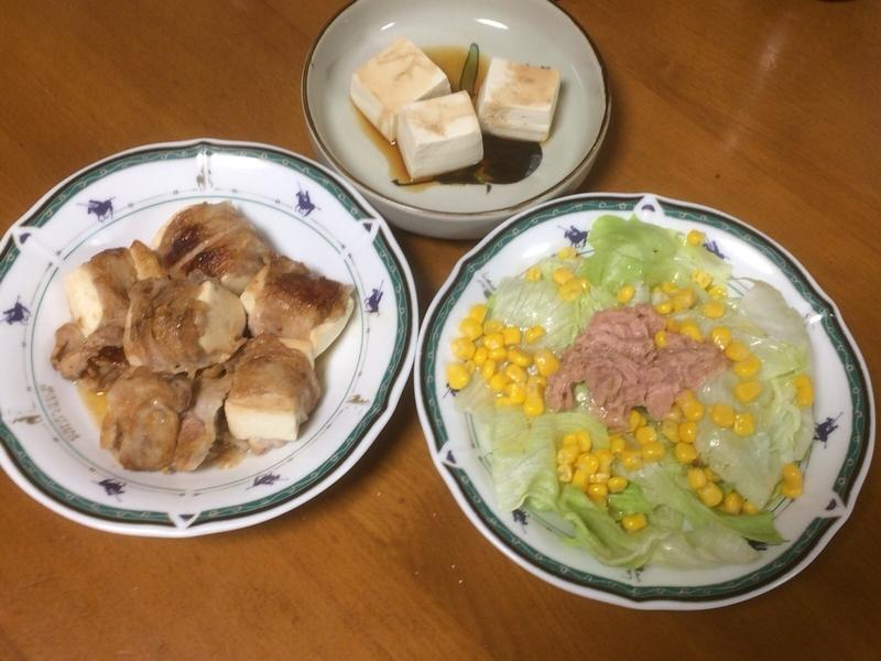 肉巻き豆腐2019/02/20