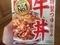 貰い物牛丼2019/02/22
