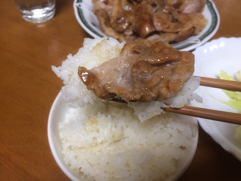 豚の生姜焼き見せ場2019/02/23