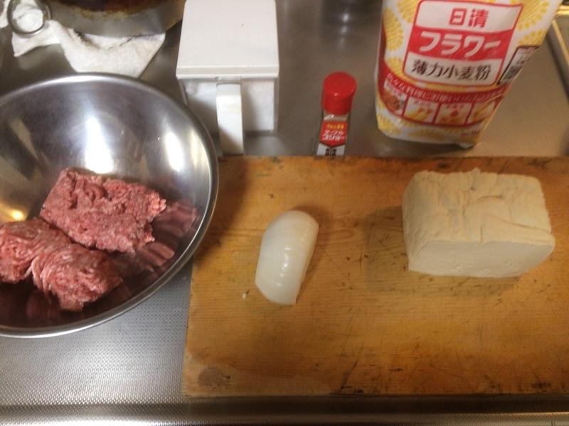 豆腐ハンバーグ材料2019/02/26