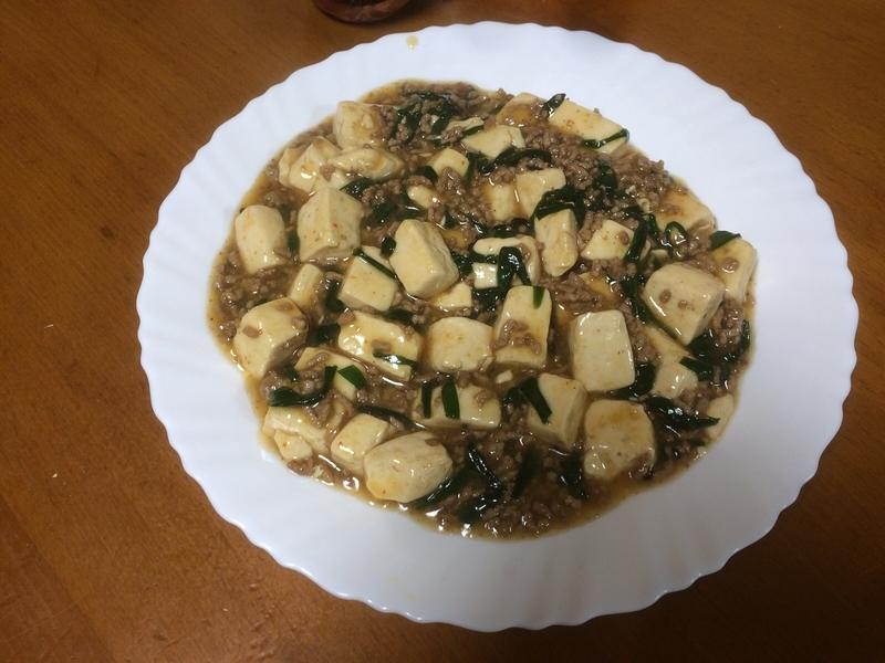 和風マーボー豆腐完成2019/03/06