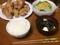 夕食一覧2019/03/15