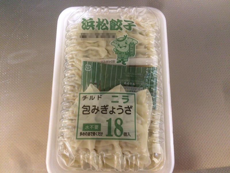 浜松餃子チルド2019/05/06