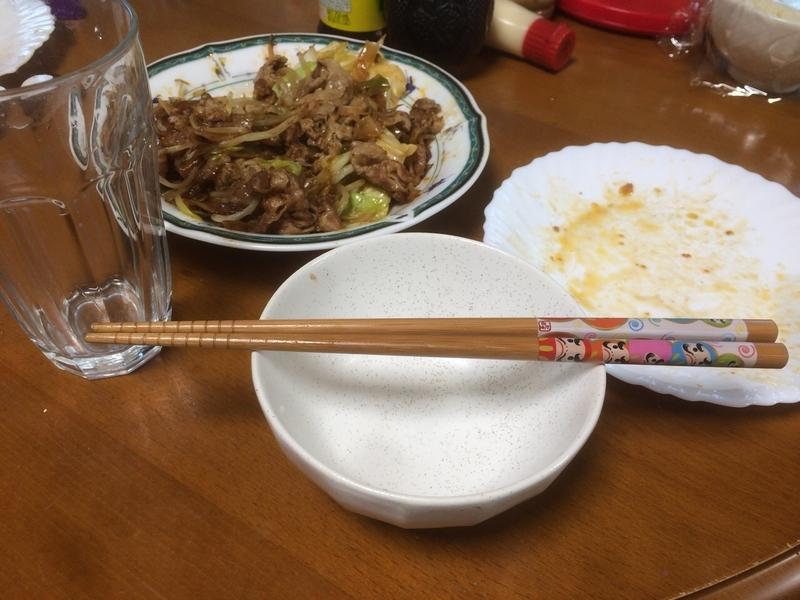 ホイコーロー食後2019/05/25