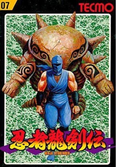 忍者龍剣伝1