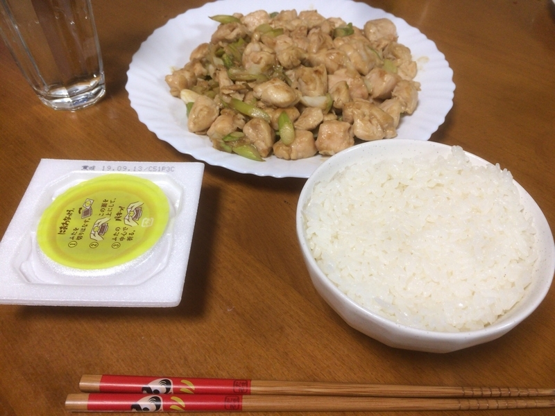 夕食一覧2019/09/12