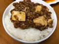 麻婆豆腐ご飯2019/12/13