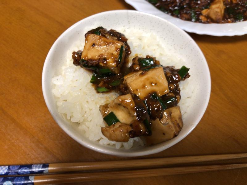 麻婆豆腐ご飯2020/01/09