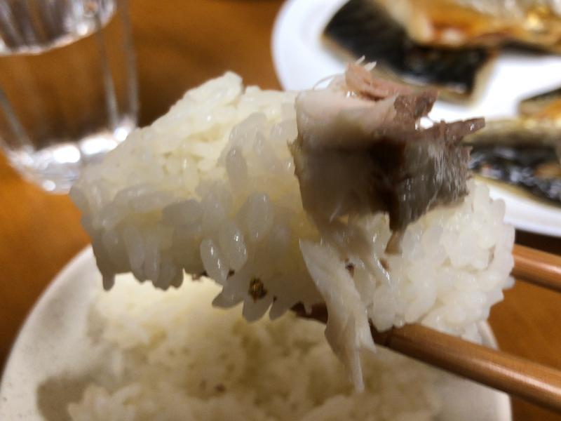 サバの塩焼きご飯2020/01/21