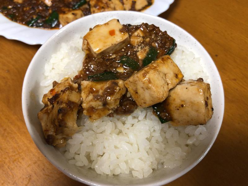 麻婆豆腐ご飯2020/03/11
