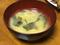 味噌汁2020/03/18
