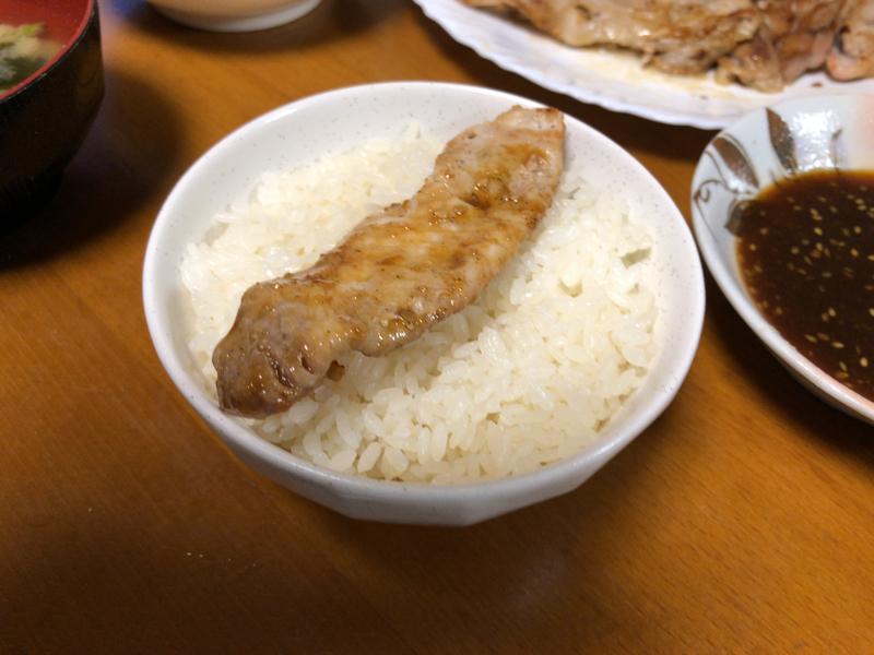 豚肉焼きご飯2020/04/10