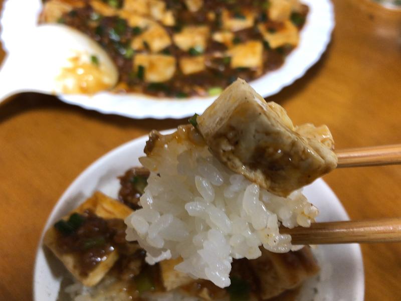 麻婆豆腐箸2020/04/11