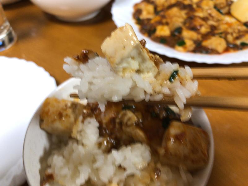 麻婆豆腐箸2020/04/15