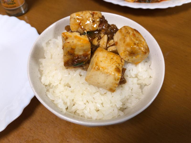 麻婆豆腐ご飯2020/04/15
