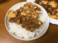 麻婆豆腐ご飯2020/06/27