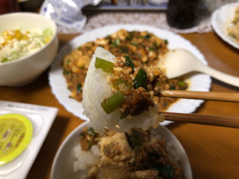 麻婆豆腐箸2020/07/04