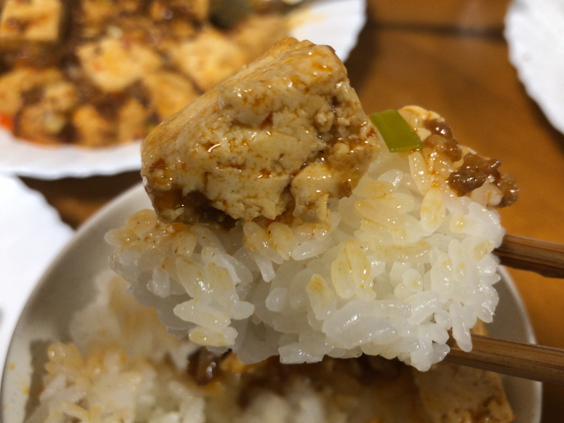 麻婆豆腐箸2020/07/25