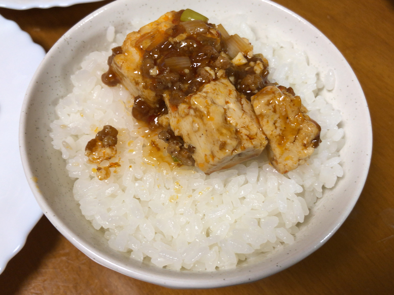 麻婆豆腐ご飯2020/07/25