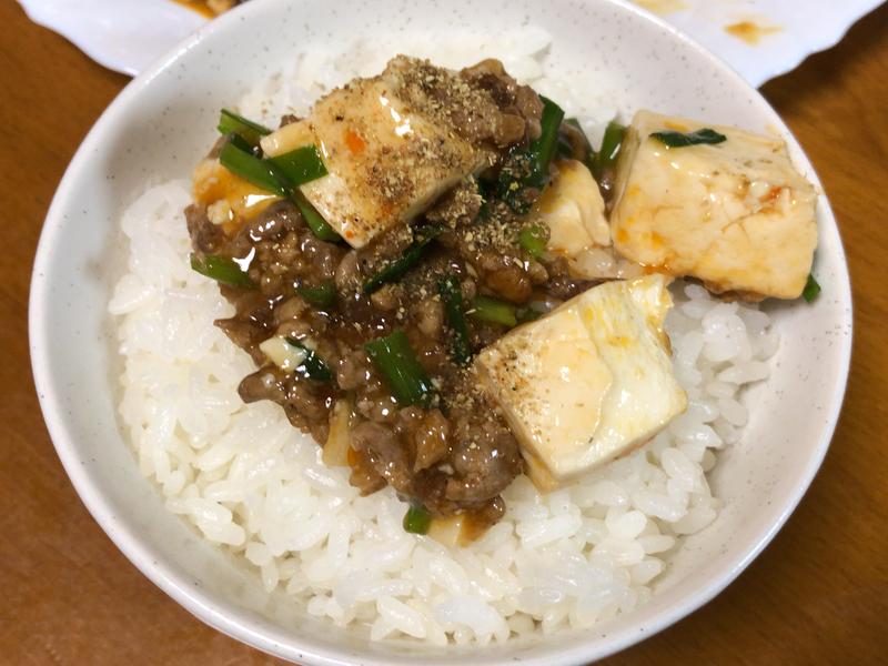麻婆豆腐ご飯2020/08/10