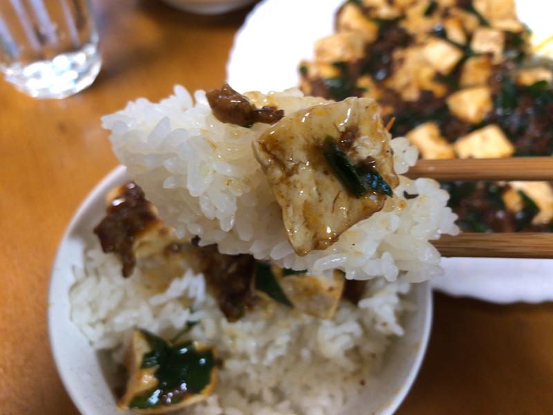 麻婆豆腐ご飯2020/08/20