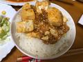 麻婆豆腐ご飯2020/09/07