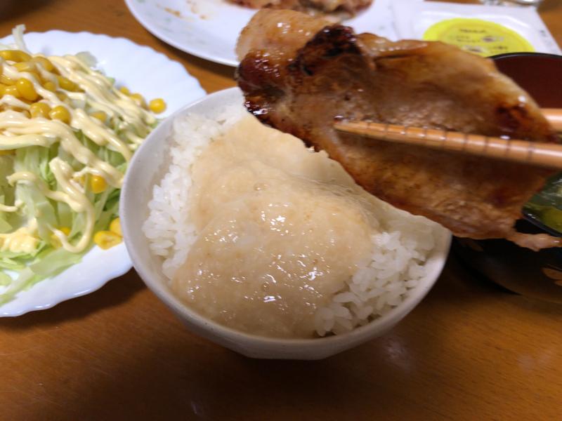 とろろご飯生姜焼き2020/09/13