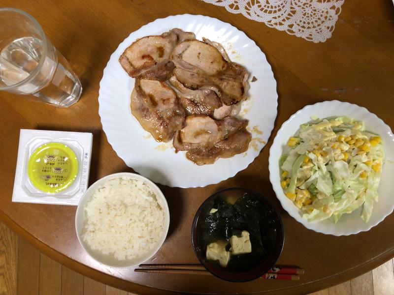 夕食一覧2020/09/22