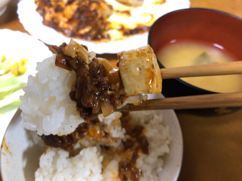 麻婆豆腐箸2020/11/11