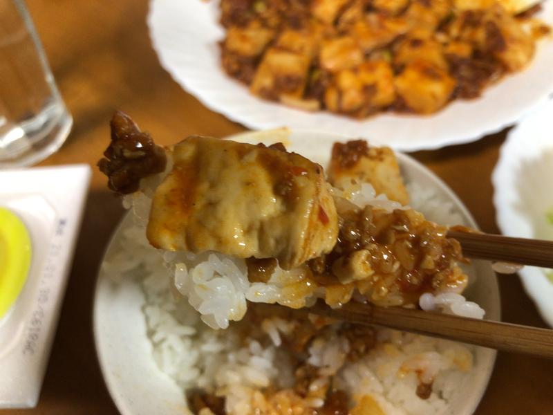 麻婆豆腐箸2021/1/31