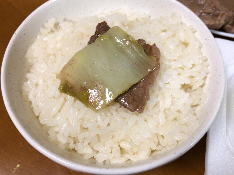 肉野菜炒めご飯2021/2/23