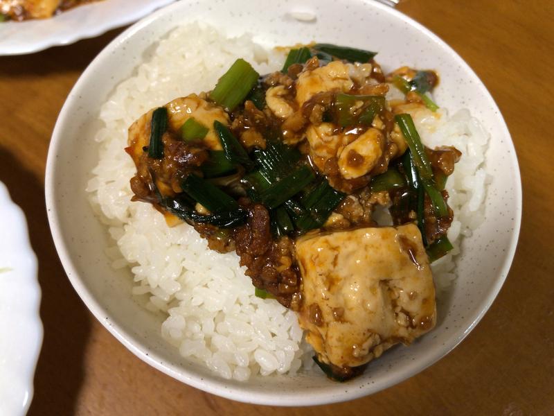 麻婆豆腐ご飯2021/2/25