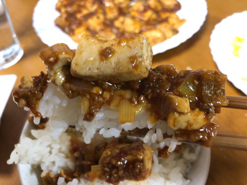麻婆豆腐箸