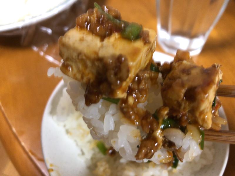 麻婆豆腐箸2021/3/19
