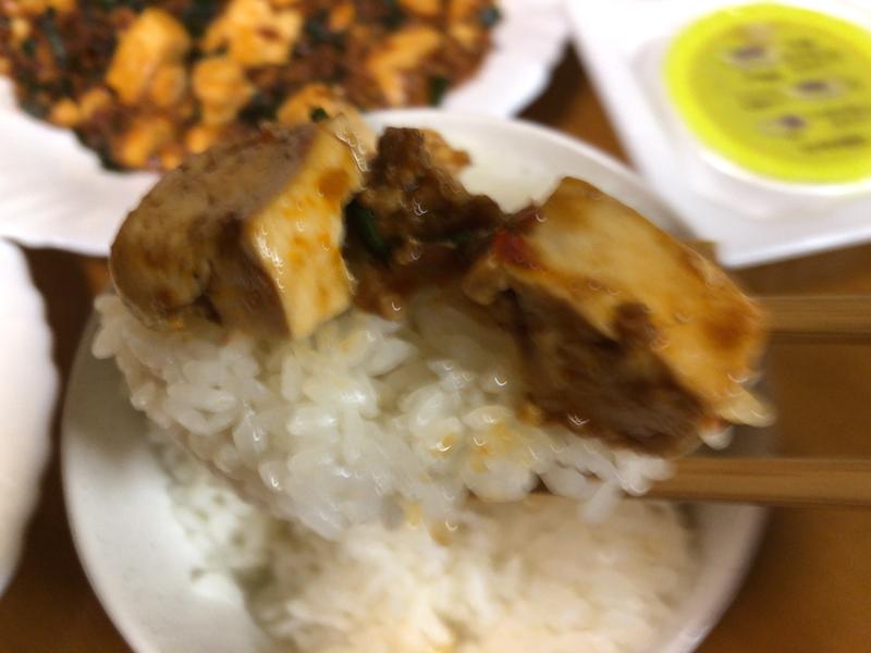 麻婆豆腐箸2021/3/28