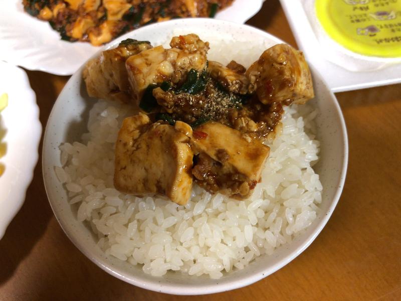 麻婆豆腐ご飯2021/3/28