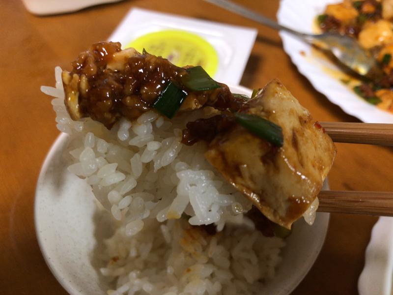 麻婆豆腐箸2021/5/10