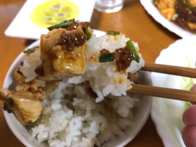 麻婆豆腐箸2021/6/28